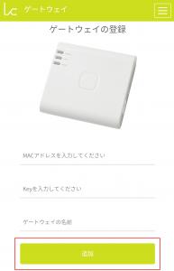 menu_gateway04