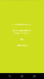 new03